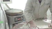 香酥脆皮千层饼的做法