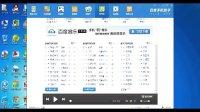 百度手机助手V5.0测评by俏娘子