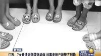 江苏6旬老师猥亵7名女童致其染性病