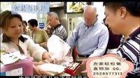 俞敏洪:北京大学演讲学习型中国成功论坛成功人际关系 交际高手成功学演讲为自己工作