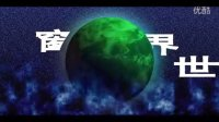 AE习作—地球