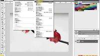 [PS]《PhotoshopCS5视频教程全集》94-颜色调节层
