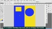[PS]ps教程 photoshop初级教程 pscs5免费教程 ps自学教程