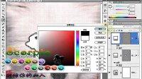 [PS]adobe photoshop教程_ps教程_Photoshop CS5_简单表情动画