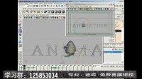 MAYA动画制作 maya教程 maya建模 maya基础教程