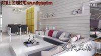 现代风格客厅装修设计效果图视频——郑州天元一品装饰公司 高清