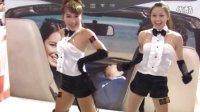 台湾车展模特热舞开场秀- 2013.08.01 美女热舞【0534dj】