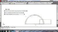 邢帅网络学院CAD机械试学第三天高清视频教程2