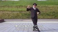 【ぽん吉@烏田裕志】心跳!光之美少女ED2「LOVE LINK」《sm21562257》