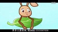 【儿童故事精选】蚂蚁报恩