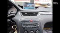 昆明卡仕达DVD导航总代,标致308实体店安装图。