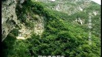中国喀斯特•龙缸巨坑