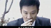 原罪 05