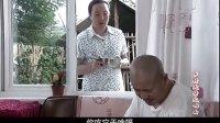 乡村爱情-4赵四集锦(1-4)