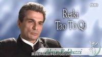 Reïki Tao Tö Qi