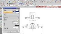 UG工程图教程-15.UG定义剖面线