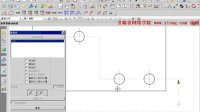 UG工程图教程-14.UG编辑剖切线