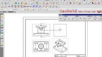 UG工程图教程-17.UG创建视图