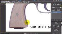 3Dmax教程_3Dmax实例教程-3Dmax网络游戏-道具佐罗手枪
