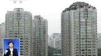 楼顶别墅主人称不满房屋设计自费90万改造