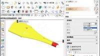 8.09 UG实体建模视频教程-桥接曲面的创建方法