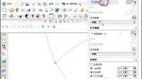 8.07 UG实体建模视频教程-通过曲线网络创建曲面2