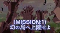 美食的俘虏剧场版 2013:美食神的超食宝 PV 第1弹