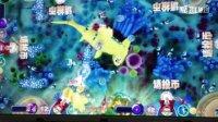 海洋之星2代鳄王争霸打鱼游戏机海洋之星打鱼机主机价格画面