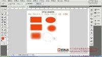 [PS]PS3 PS5入门到精通免费教程 photoshop刘丽娜教程 基础教程14