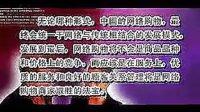 中国通和商城电子商务的发展趋势QQ806107243采访