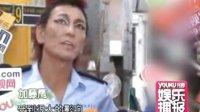 优酷娱乐播报 2013 8月 AV男优加藤鹰宣布引退 曾与8000女优床战 130815 男优加藤鹰宣布引退