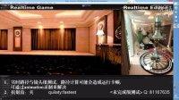 Unity3d制作的一个海景欧式酒店大堂未完成案例!效果还不错哦!