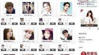 泰国国际中文台(TCI TV)报道-泰娱乐2013最爱泰星票选