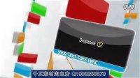 206绚丽彩色旋转方块图文包装宣传展示AE视频模板