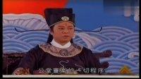 情逆三世缘 04