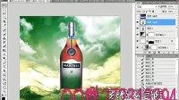 【啤酒广告】PS抠图 PS合成  PS教程 PS调色 图像合成 案例教学_0