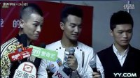 1308169进8赛后采访 华晨宇:嗓子有点疲惫 钱跟我有什么关系?