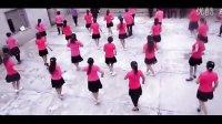谷家窑镇北村广场舞 - 恰恰舞曲十六步