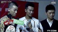 (大头zero)赛后采访 华晨宇:嗓子有点疲惫 钱跟我有什么关系?