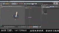 C4D视频教程 C4D视频欣赏 C4D荷花制作 (1) 标清