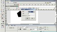 flash视频教程从入门到精通flash视频学习教程3-3
