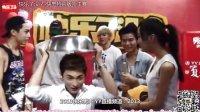 2013快乐男声YY热血复活战 互动节目《快乐了没》快男讲鬼故事