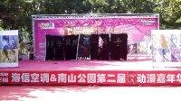 抹茶慕斯成员团2013漫展《抹茶汪汪异闻录》