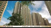 视频: 泗阳房产http:suqian.house.qq.comsiyang锦绣江南