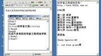 html网页背景颜色的代码是什么_颜色有几种表示方法_html视频教程