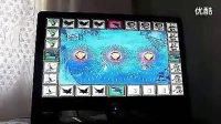 鲨鱼机主机多少钱游戏厅飞禽走兽鲨鱼机昌盛万能鲨鱼游戏机视频