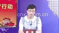 """816徐州团市委""""希望工程——圆梦行动""""新闻发布会"""