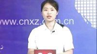 20130627徐州人社局新闻发布会