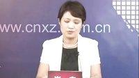 20130808徐州民政局新闻发布会