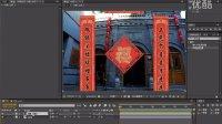 Mocha pro 综合使用中文教程 - 0603 镜头校正与跟踪数据结合使用